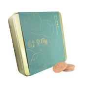 Imperial Patisserie Crispy Cookies Gift Box Hazelnut Flavor 皇玥 榛子脆曲奇精裝禮盒 12pcs