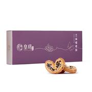Imperial Patisserie Palmiers Gift Box Sesame Flavor 皇玥 芝麻蝴蝶酥精裝禮盒 16pcs