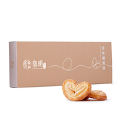 Imperial Patisserie Palmiers Gift Box Original Flavor 皇玥 原味蝴蝶酥精裝禮盒 16pcs