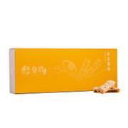 Imperial Patisserie Puffs Gift Box Salted Egg Yolks Flavor 皇玥 黃金脆條精裝禮盒 16pcs