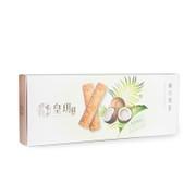 Imperial Patisserie Eggrolls Gift Box Coconut Flavor 皇玥 椰汁蛋卷精裝禮盒 12pcs