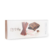 Imperial Patisserie Eggrolls Gift Box Chocolate w/ Pink Salt Flavor 皇玥 岩鹽朱古力蛋卷精裝禮盒 12pcs