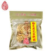 CHAN YEE JAI Peanut Soft Candies Sesame Flavor 陳意齋 白芝麻花生軟糖 120G
