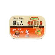 MADAME Pearl's Bee Propolis Throat Candy | 珮夫人 草本蜂膠潤喉糖 柑桔檸檬味 罐裝15 pcs