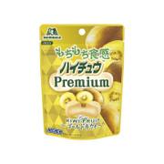 Morinaga Hi-Chew Premium Kiwi Flavor | 森永Hi-Chew 黃金奇異果味軟糖包裝 35g