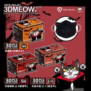 SAVEWO 3D Meow Black 30Pcs | 救世 立體喵黑色 兒童口罩 ASTM Level 3  (30片獨立包裝/盒) Made in HK [Size S/L]