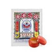 Po Sum On Healing Balm 保心安膏 3.5 g