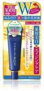 Meishoku Whitening and Wrinkle Defense Eye Cream 明色藥用美白抗皺眼霜 30G