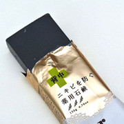 PELICAN For Back - Coal Mud Cleanse Anti Acne Body Soap 美背祛痘香皂 沐浴皂135G