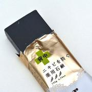 PELICAN For Back - Coal Mud Cleanse Anti Acne Body Soap 背部專用粉刺痘痘石鹼潔膚皂 135G