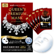 QUALITY FIRST Queen's Premium Moisturizing Mask 鑽石女王滋潤保濕面膜 5Sheets/Box