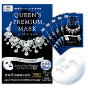 QUALITY FIRST Queen's Premium Whitening Mask 鑽石女王美白面膜 5Sheets/Box