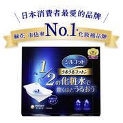 UNICHARM | Silcot 1/2 Less Lotion Cotton Pads 超省水化妝棉  40Pads