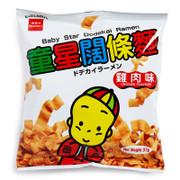 OYATSU BABYSTAR Snack Ramen Noodle Chicken Flavor | 明星麵 童星闊條麵雞肉味 37G