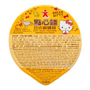 DOLL Instant Noodles Hello Kitty Dim Sum Japanese Curry Flavor 公仔Hello Kitty 點心麵日式咖喱味 33G