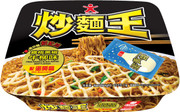 DOLL Instant Fried Noodle Black Pepper Beef Flavor w/ Mayonnaise Sauce | 公仔 炒麵王鐵板黑椒牛柳 117g