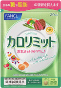 FANCL| Calorie Limit Diet Supplement 卡路里控制瘦身丸 30Servings/90Tablets [日本版]