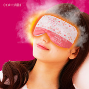KIRIBAI Red Bean Steam Warming Eye Patch | 桐灰紅豆蒸汽眼罩