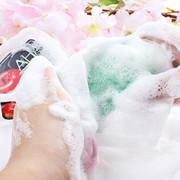 AHA Deep Cleansing Mild Face Soap 果酸溫和去角質洗顏皂 Sensitive Skin