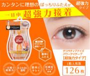SHO-BI Double Eyelid Tape 雙面雙眼皮貼超強有力型126pcs +154pcs free