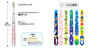 TAISHO Toothbrush for Kids | 大正製藥 幼兒牙刷 1枝 ( 6-12 Years Old)