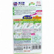 KOBAYASHI Bluelet Toilet Bowl Aroma Cleaner Refreshing |小林製藥 小熊造型馬桶芳香花瓣凝膠 薄荷藍 (3 Single-use Tubes)
