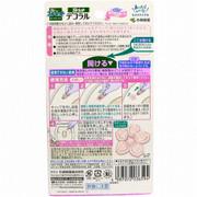 KOBAYASHI Bluelet Toilet Bowl Aroma Cleaner   小林製藥  小熊造型馬桶芳香花瓣凝膠 Floral Scent(3 Single-use Tubes)
