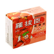 ROBERTSON Jelly Powder Strawberry Flavor | 羅拔臣 啫喱粉士多啤梨味 80g