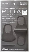 PITTA Purify Pollen/Air-Allergen/Dust Mask (Washable) 防花粉及灰塵口罩 3pcs Dark 灰黑