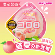UHA Cororo Premium Fruit Juice Gummy Candy White Peach Flavor | 味覺糖- 白桃味果汁軟糖 40g