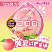 UHA Cororo Premium Fruit Juice Gummy Candy White Peach Flavor | 味覺糖- 白桃味果汁軟糖 40g