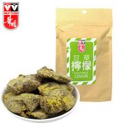 WAHYUEN - Lemon Liquorice  | 華園 甘草檸檬 52g