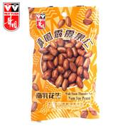 WAHYUEN - Peanuts Thunder Nuts Nam Yue Flavor | 華園 霹靂果仁南乳花生 94g