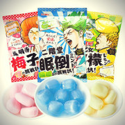 RIBON Sour Lemon Soft Candy | 日本利邦 早乙女檸檬軟糖 70g