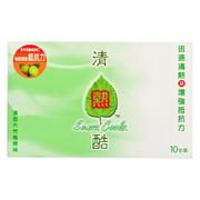 SENSA Cool's Herbal Cool Lime Flavor 清熱酷草本清熱沖劑青檸味 4/10 sachets