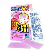 KOBAYASHI Netsusama Cooling Gel Pad Sheets for Kids (Pink) | 小林製藥 小童退熱貼 (粉紅色) 16片(2片X 8包)