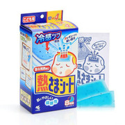 KOBAYASHI Netsusama Cooling Gel Pad Sheets for Kids (Blue) 小林製藥 小童退熱貼 (藍色) 16片(2片X 8包)