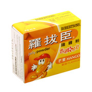 ROBERTSON Jelly Powder Mango Flavor | 羅拔臣 啫喱粉芒果味 80g