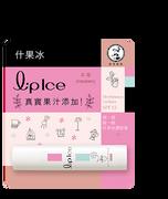 Mentholatum Liplce Series Lip Balm w/ Strawberry 曼秀雷敦什果冰潤唇膏(草莓) SPF 15