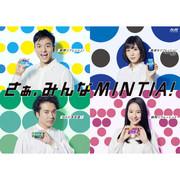 ASAHI Mintia Sugarless Mint Candy Calpis Flavor | 朝日 口腔清新乳酸菌無糖薄荷糖 50Tablets