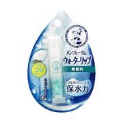 Mentholatum Water Lip Balm 曼秀雷敦水份潤唇膏(無香味) SPF20 PA++