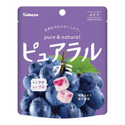 KABAYA Pure & Natural Fruit Soft Candy Grape | KABAYA 雙層夾心水果軟糖 巨峰提子 58g