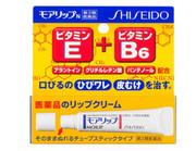SHISEIDO Moilip 資生堂藥用治療型潤唇膏 8g