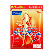 FANCL| Perfect Slim W Double Effect Fat Burn 新配方熱控燃脂瘦身丸 30日90粒 [日本版]