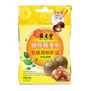 WAI YUEN TONG Herbal Essence Chewable Throat Drops (Propolis and Grosvenor Momordica Fruit) 位元堂雙層潤喉軟糖 (蜂膠羅漢果配方) -15粒包裝