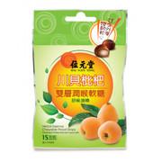 WAI YUEN TONG Herbal Essence Chewable Throat Drops (Tendrilleaf Fritillary Bulb and Loquat Leaf) 位元堂 雙層潤喉軟糖 (川貝枇杷配方) -15粒包裝