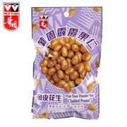 WAHYUEN - Peanuts Thunder Nuts Cladded | 華園 魚皮花生 94g