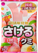 UHA Sakeru Fruit Juice Gummy (Peach Flavor) | 味覺糖 白桃味扭條軟糖 7pcs