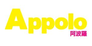 Apollo 阿波羅