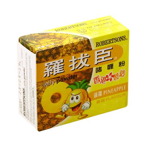 ROBERTSON Jelly Powder Pineapple Flavor | 羅拔臣 啫喱粉菠蘿味 80g